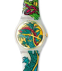 GG135 Green Dragon 34mm